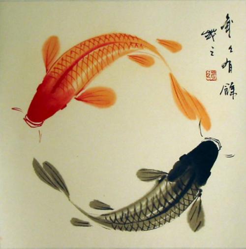 YinYangFish.jpg